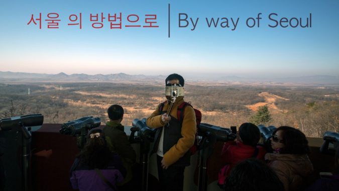 Just 35 miles from Seoul, the Demilitarized Zone is a favorite destination for tourists eager to snap a North-Korea selfie.