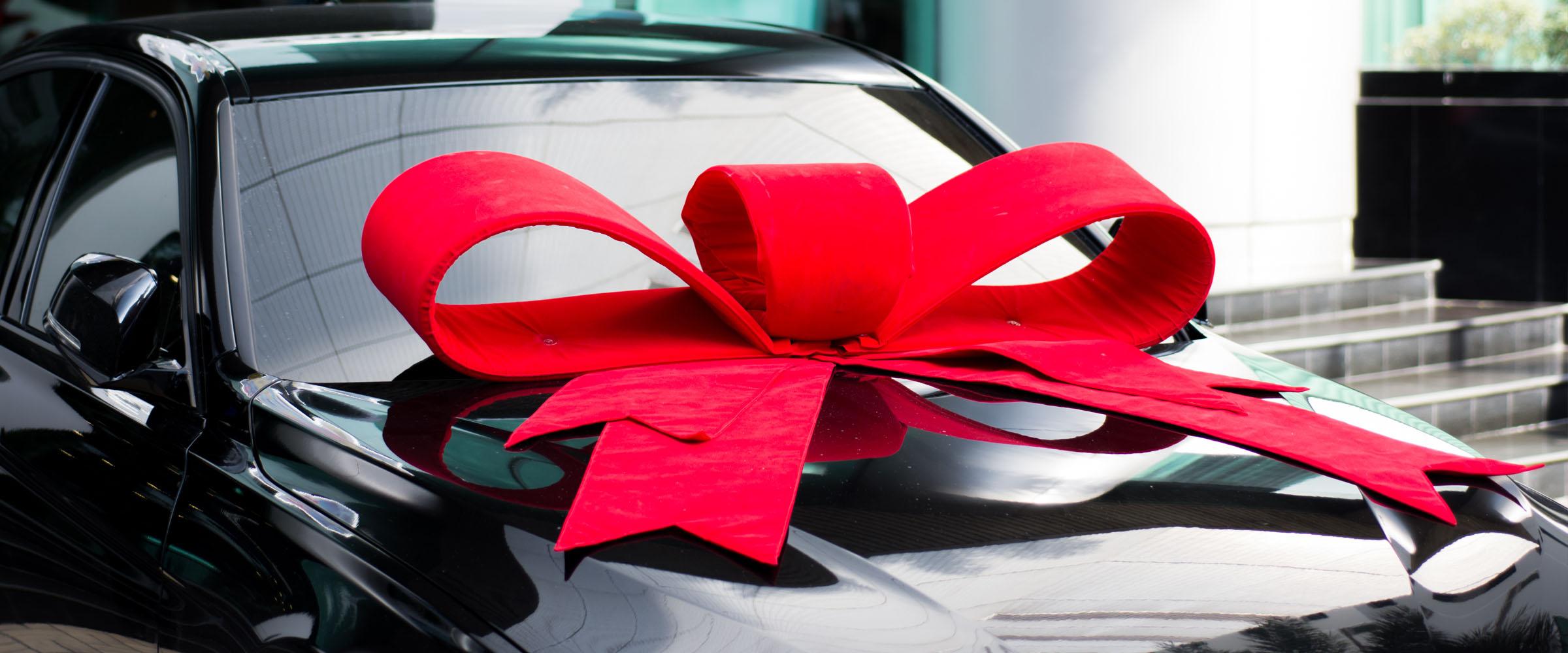 Car_Gift