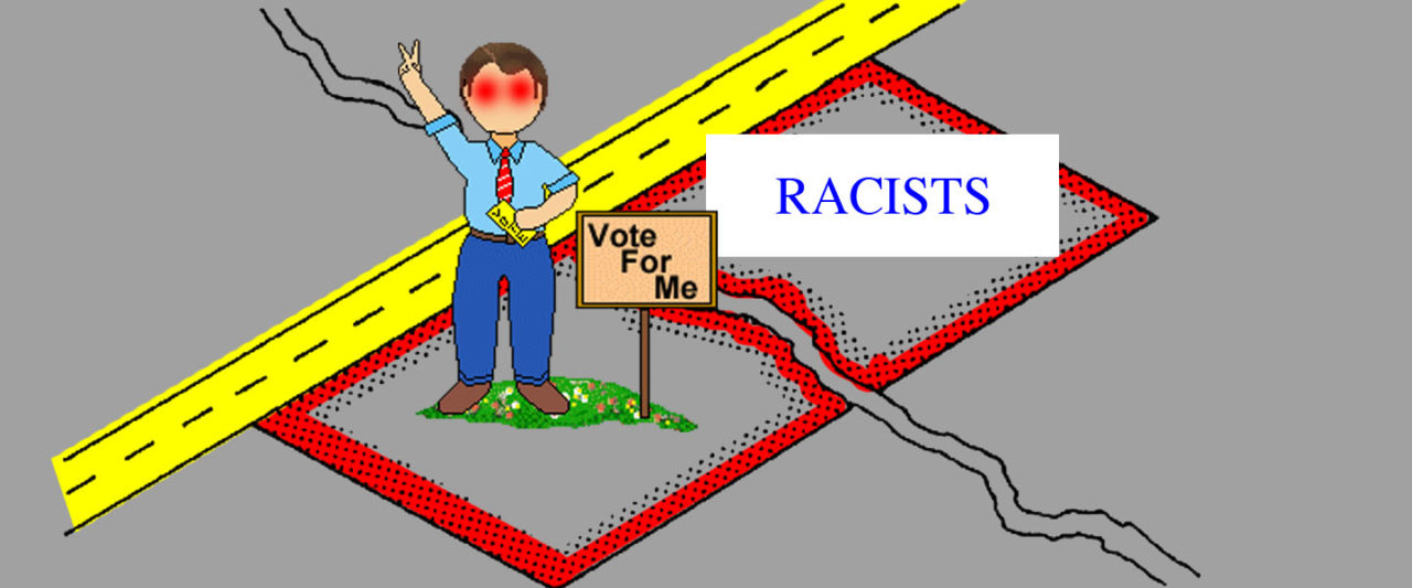 racistadjacent (1)
