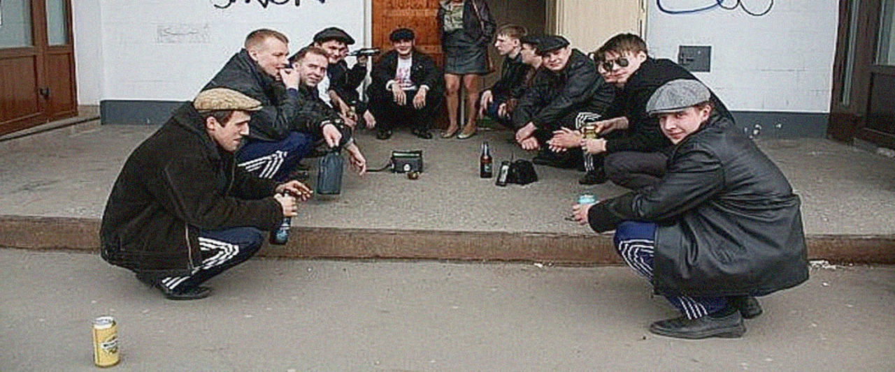 Magazine Squat' Of Russian 'slav MemeMel The History BortdCshQx
