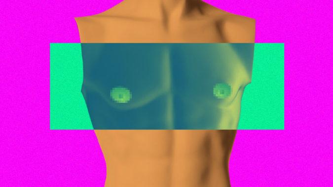 Hard_Nips