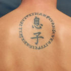 Foreign_Tattoo2