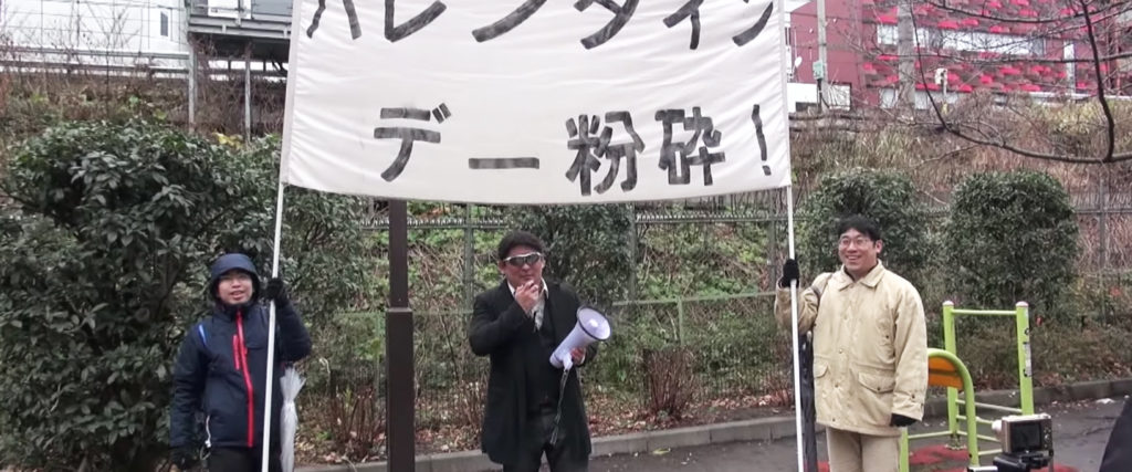 Japanese Incels Are Fighting for a Marxist Revolution