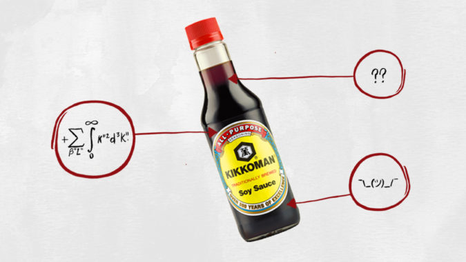 Soy_Sauce