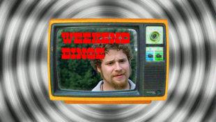 weekendbinge_rogen