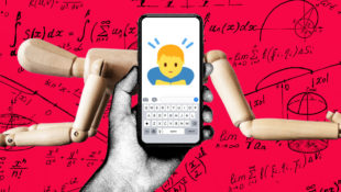 Bottom_Emoji