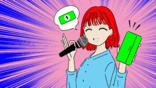 animesinging