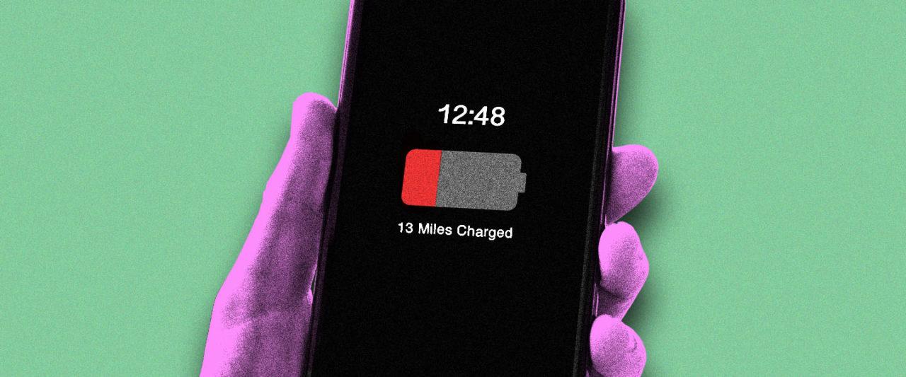 Battery_Distance