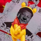China_Pooh3