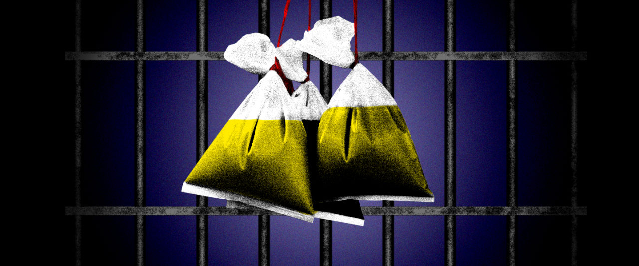 Jail_Juice2