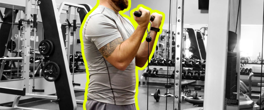 Why Does Every Guy Wear Gray at the Gym? An Investigation