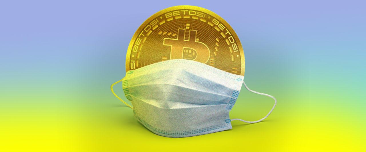 Bitcoingerms