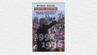 BillClinton_Election_Book