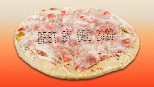 How_Old_Is_My_Frozen_Pizza