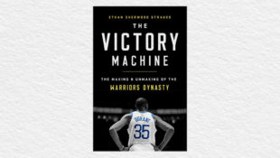 the_victory_machine
