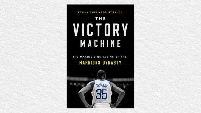 the_victory_machine