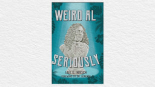 weird_al_seriously