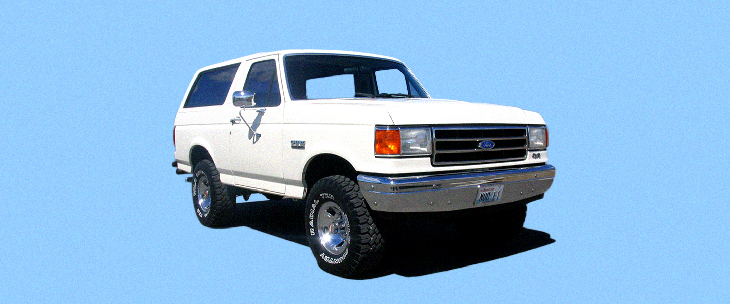 Ford Bronco 2021 Price, Release Date and History of the ...