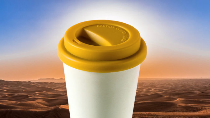 Hot_Coffee_Cools_You_Down_Hot_Day